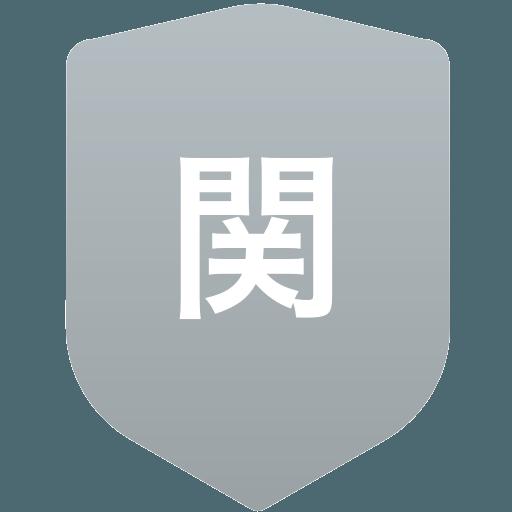 関西学院高等学校(男子)