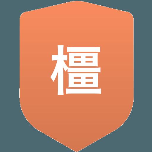 橿原高等学校