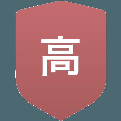 高知西高等学校(男子)