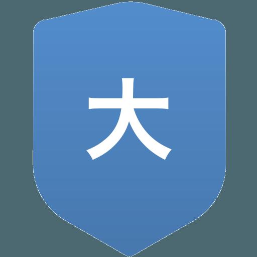 熊本県立大津高等学校(男子)