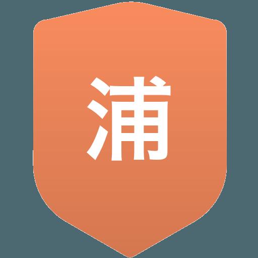 浦添高等学校