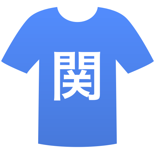 関西大学北陽高等学校(男子)