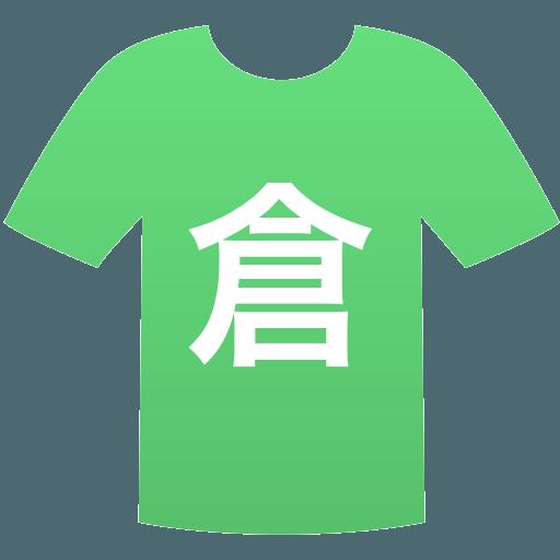 倉敷工業高等学校(男子)
