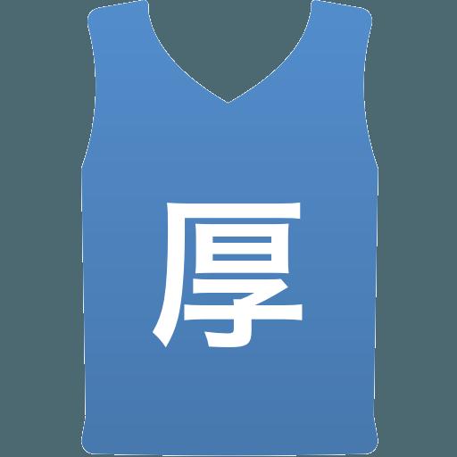 厚木東高等学校(男子)