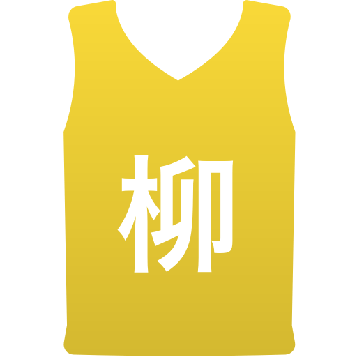 柳ヶ浦高等学校(男子)