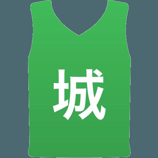 徳島県立城北高等学校(女子)
