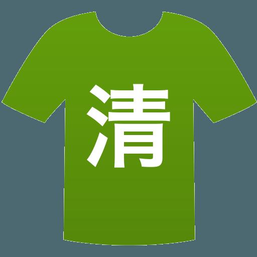 清真学園高等学校(男子)
