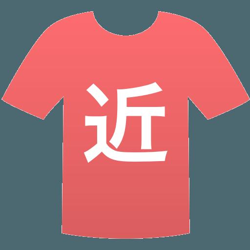 近畿大学附属和歌山高等学校(男子)