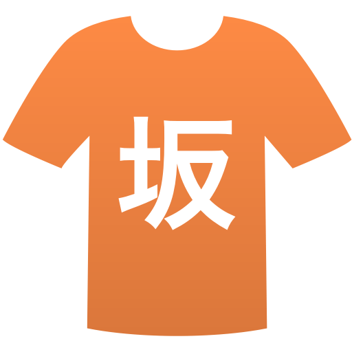 坂出工業高等学校(男子)