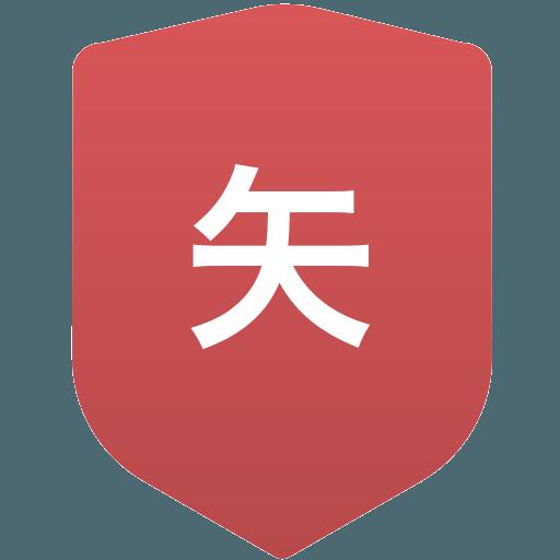 矢板中央高等学校(男子)