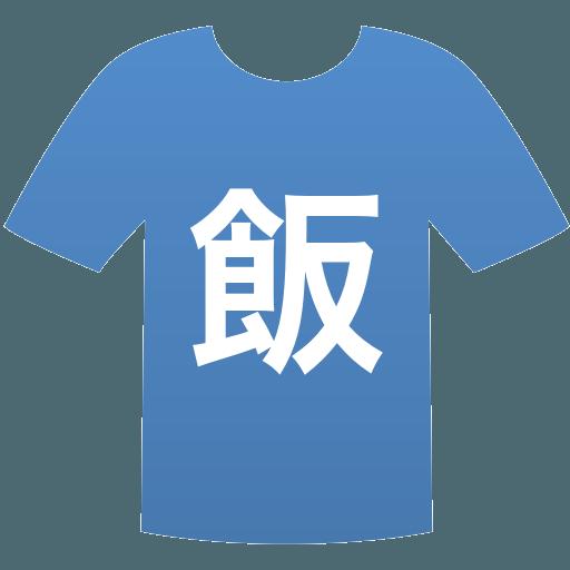 長野県飯田高等学校(男子)