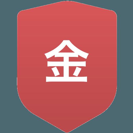 金井高等学校
