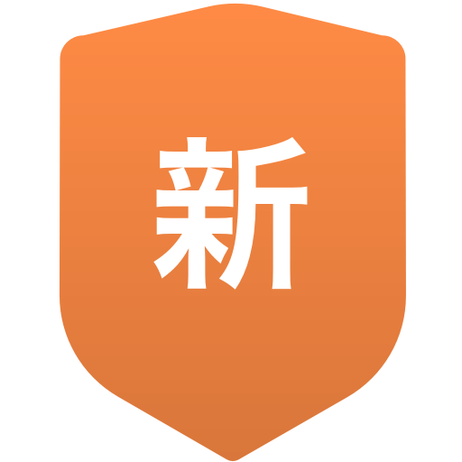 新羽高等学校