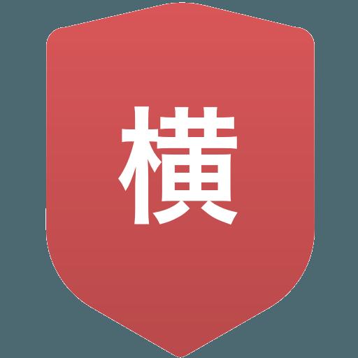 横須賀総合高等学校