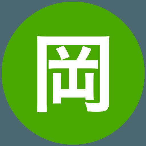 岡田崚/古川聖奈