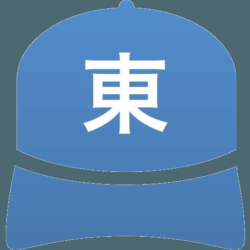 東海大学付属札幌高等学校(男子)