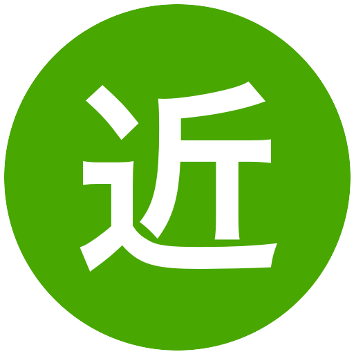 近藤蓮/渡辺龍介