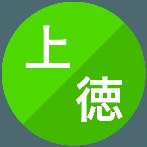 上岡竜郎/徳持ひかり