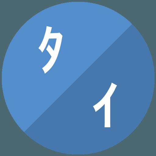 マーカス・ダニエル/ドミニク・イングロット