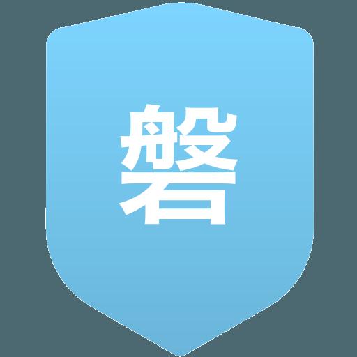 磐田北高等学校(男子)