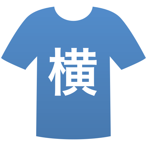 横浜平沼高等学校(女子)