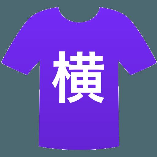 横浜創英高等学校(女子)