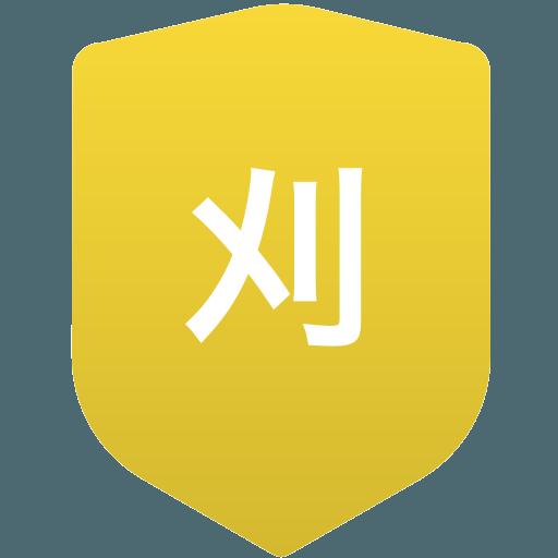 刈谷高等学校(男子)