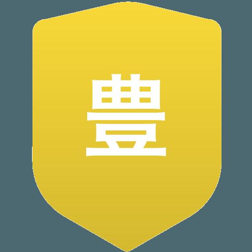 山口県立豊浦高等学校(男子)