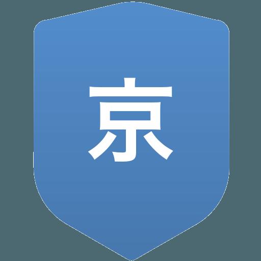 京都共栄学園高等学校(男子)