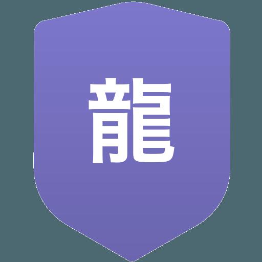 龍谷高等学校(男子)