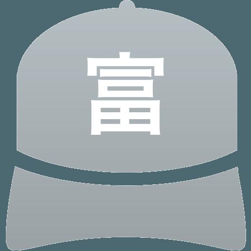 富山商業高等学校(男子)