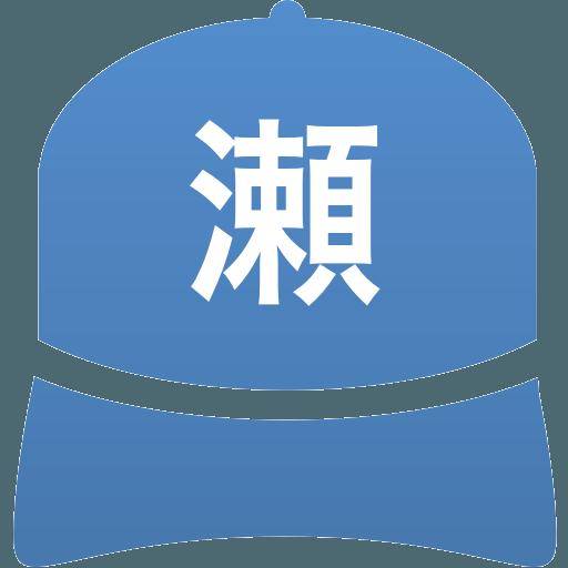 瀬戸内高等学校(男子)