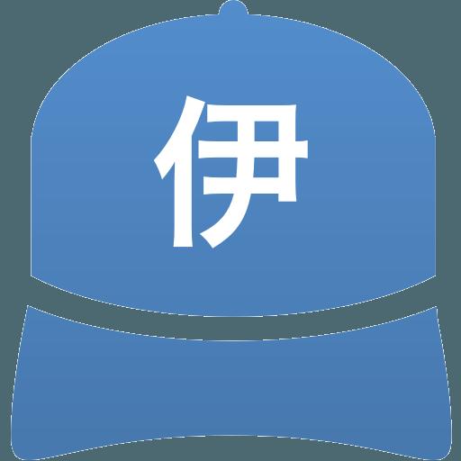 伊万里高等学校(男子)