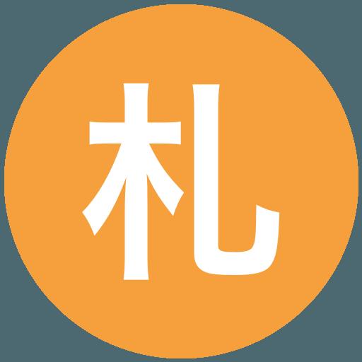 札幌啓成高等学校(女子)