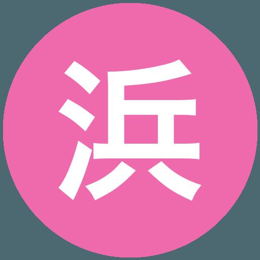 浜松市立高等学校(女子)