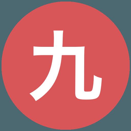 九州文化学園高等学校(女子)