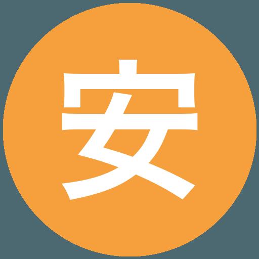 安積高等学校(男子)