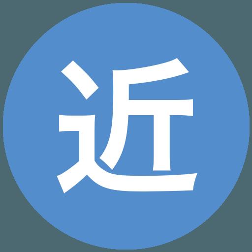 近畿大学附属高等学校(男子)