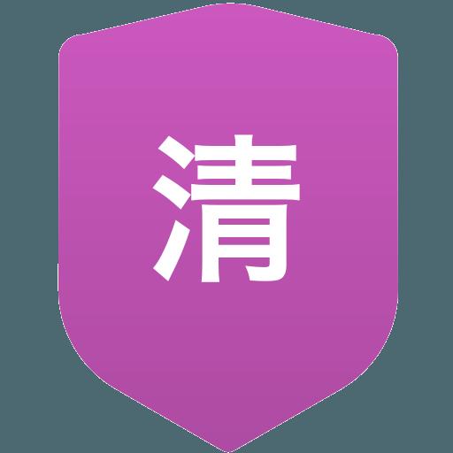 清水高等学校(男子)