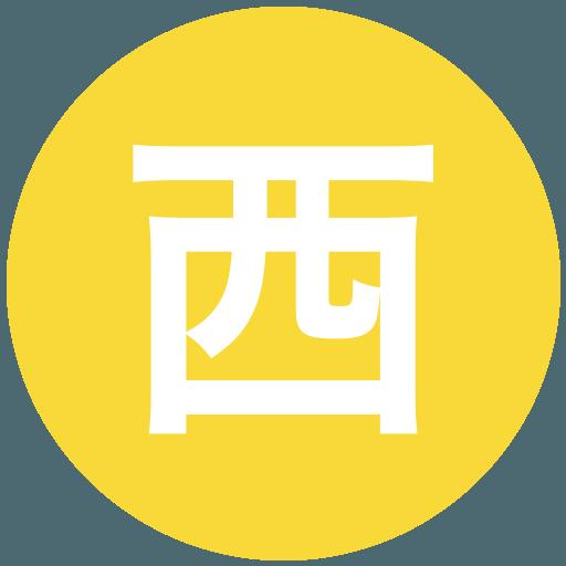西武台高等学校(男子)