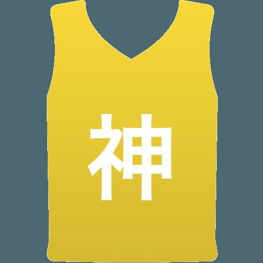 神戸村野工業高等学校(男子)