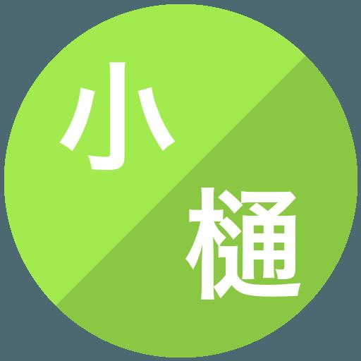 小川航汰/樋口稜馬