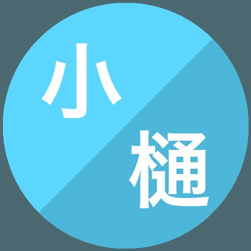 小川翔悟/樋口太一