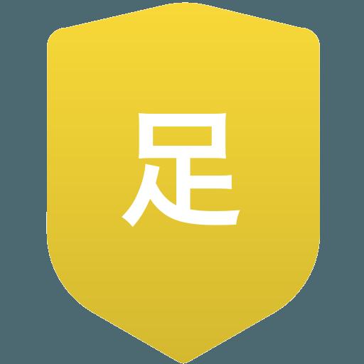 足柄FC U-9