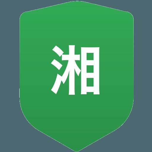 湘南ベルマーレ強化特待クラスU-10