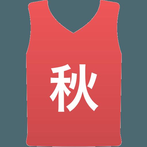 秋田県U-15(男子)