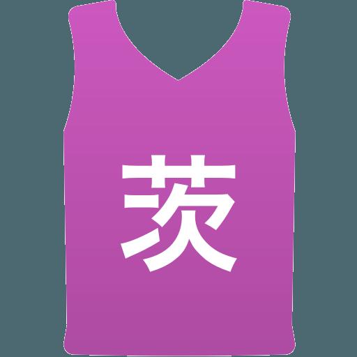 茨城県U-15(男子)