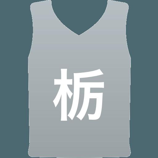 栃木県U-15(男子)