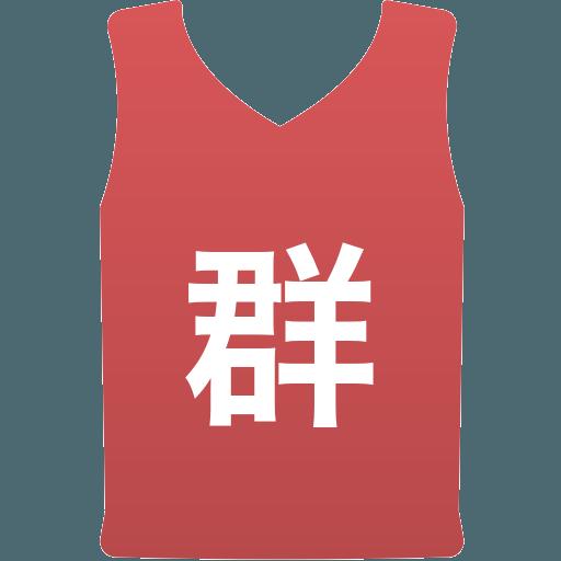 群馬県U-15(男子)