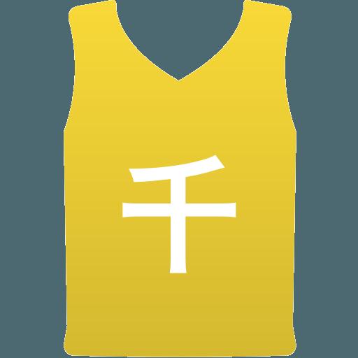 千葉県U-15(男子)